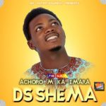 ACHOROM KIMRA RELOAD ALBUM AVAILABLE FOR DOWNLOAD